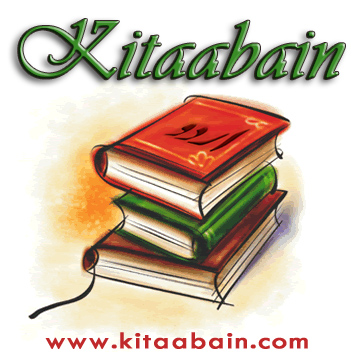 Kitaabain.com Urdu books online. Indian, Pakistani, Islamic books, digests, newspapers, magazines, CDs, DVDs, movies, dramas and alot more.